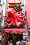 Музей в Осаке, Япония Dotonbori Konamon Стоковая Фотография