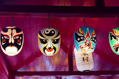 Осветите вверх традиционные воздушные шары бумаги стиля Японии маски Стоковые Фото