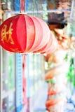освещает красный цвет Стоковая Фотография