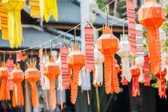Освещение Yi Peng стоковые изображения