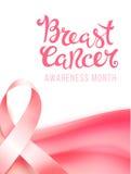 Осведомленность рака молочной железы Стоковое фото RF