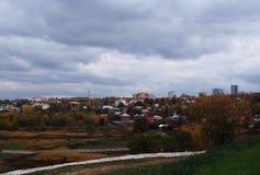 Осень в городе Красивые природа и прогулка o стоковое фото