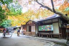 Осень в Arashiyama, Киото, Японии Стоковое фото RF
