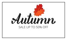 Осень Знамя с осенью литерности щетки и листьями дуба Сезонная карточка продажи падения бесплатная иллюстрация