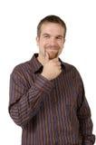 оскал лукавый Стоковая Фотография RF