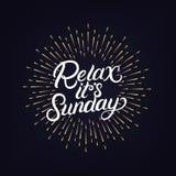 Ослабьте свою руку воскресенья написанную литерность бесплатная иллюстрация