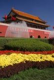 основа строба Пекин запрещенная городом стоковые изображения rf