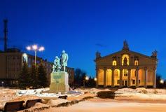 Основной квадрат города Стоковое Фото