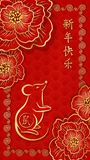 Happy chinese new year,  year of the Rat. Traditional Chinese festive vertical banner stock image