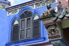 Особняк Fatt Tze или голубой особняк стоковое изображение rf