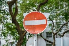 Остановите знак уличного движения Стоковое фото RF