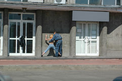 Остановите и поищите на улице стоковые фотографии rf