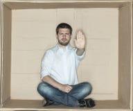 Остановите работу в тюрьме стоковые фотографии rf