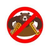 Остановите русского Оно запрещено к людям России Пересекать-медведь Стоковые Фото