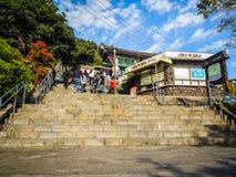 Остров Jeju, КОРЕЯ - 12-ое ноября: Турист посетил Sanbanggul Стоковое Изображение RF