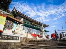 Остров Jeju, КОРЕЯ - 12-ое ноября: Турист посетил Sanbanggul Стоковые Фотографии RF
