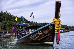 Остров Phi Phi Пхукета Стоковое Изображение RF