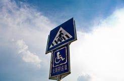 доступная кресло-коляска знака Стоковая Фотография