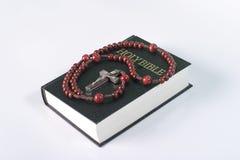 отбортовывает библию Стоковые Фотографии RF