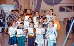 Отверстие выставки чертежей ` s детей Стоковое Изображение