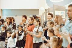 Отверстие выставки чертежей ` s детей Стоковое Фото