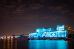 Отверстие круга фестиваля света 2015 Стоковые Изображения RF