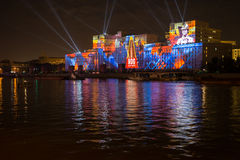 Отверстие круга фестиваля света Стоковое Изображение RF