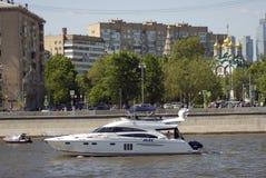 Отверстие навигации season-2018 в парке Gorky, Москве Стоковая Фотография