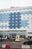 Отель Ibis Румыния Стоковые Изображения