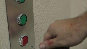 Отжимать руки красная кнопка акции видеоматериалы