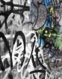 Отказ в стене Стоковое Изображение RF