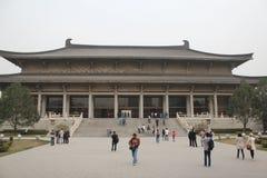 Открывать Китай: Музей истории Шэньси Стоковое Изображение RF