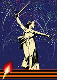 открытка дня к победе Стоковое Изображение RF