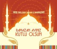 Открытка приветствию Рамазана Английские языки переводят Счастливый Рамазан Стоковые Фотографии RF