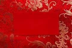 Отпразднуйте китайский конверт красного цвета Нового Года Стоковая Фотография
