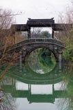 Отражение спектра озера-Qingyun Стоковые Фотографии RF