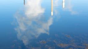 Отражение стогов дыма и излучений вытыхания Стоковые Фотографии RF