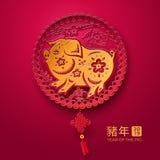 Отрезок бумаги свиньи как китайский знак зодиака Нового Года 2019 стоковая фотография rf