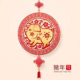 Отрезок бумаги свиньи как китайский знак зодиака Нового Года 2019 стоковое фото