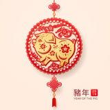 Отрезок бумаги свиньи как китайский знак зодиака Нового Года 2019 стоковое фото rf