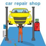 Отремонтируйте и под желтым обслуживанием автомобиля бесплатная иллюстрация