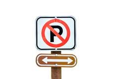 Отсутствие автостоянки на правом или левый Стоковое Фото