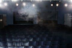 Отсутствие аудитории Стоковые Фото