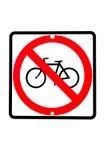 Отсутствие велосипедов позволенных знаку Стоковые Фото