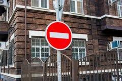 Отсутствие дорожного знака входа в улице Стоковое Изображение