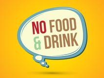 Отсутствие еда и текст питья иллюстрация вектора