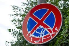 Отсутствие знака автостоянки (Италия) Стоковая Фотография