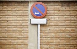 Отсутствие знака автостоянки на улице Стоковое Изображение