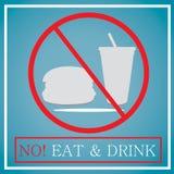 Отсутствие знака еды Стоковые Фотографии RF