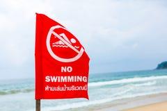 Отсутствие знака опасности заплывания на пляже Стоковое Изображение